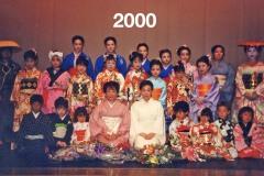 2000-06-24-Recital001