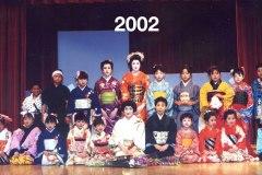 2002-Group-Photo