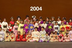 2004-Group-Photo