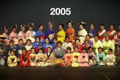2005-Group-Photo