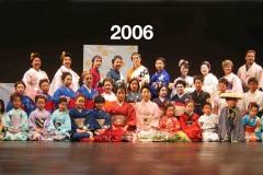 2006-Group-Photo