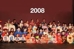 2008-24-Group-Photo