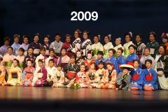 2009-Group-Photo