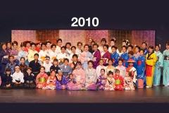 2010-Group-Photo