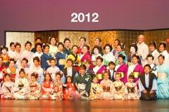 2012-00-Group-photo