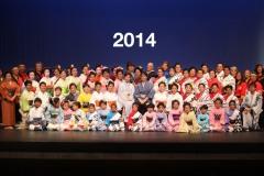 2014-Recital-16X9