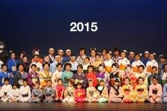 2015-Recital-16x9