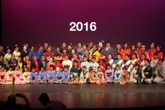 2016-Recital-16x9