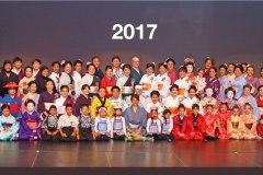 2017-Recital-16x9-2