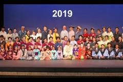 2019-00-Group-FB-16x9_edited-3